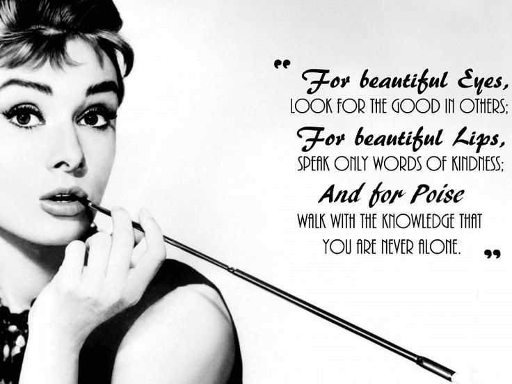 Audrey Hepburn Quote HD Wallpaper On MobDecor Mobdecor