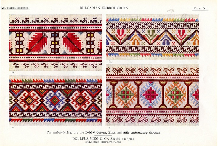 Gallery.ru / Фото #25 - Bulgarian Embroidery - Dora2012