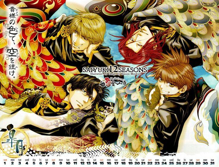 Sanzo, Gojyo, Hakkai and Goku