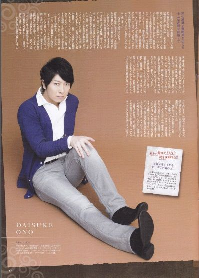 "seiyuuscans: "" Aki Toyosaki, Daisuke Ono and Jun Fukuyama in the 神ing up booklet in Seiyuu Animedia 6/2014 """