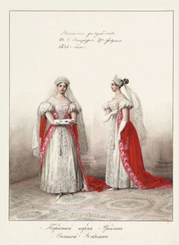 "Maid of honor of grand duchesses also in red ""sarafan"" but with a white or silver embroidery and same-kokoshnik tiara."