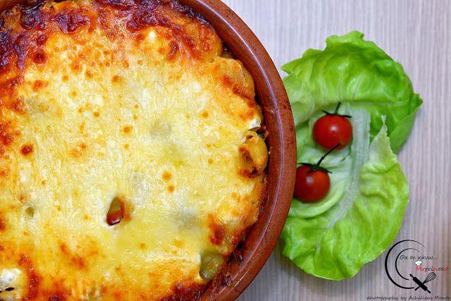 Θα σε κάνω Μαγείρισσα!: Ζυμαρικά