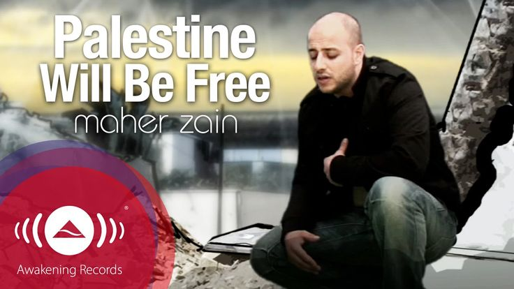 Maher Zain - Palestine Will Be Free | ماهر زين - فلسطين سوف تتحرر | Offi...