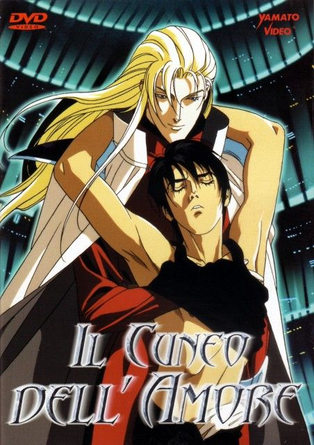83 best viewfinder youre my loveprize in viewfinder images on ai no kusabi dvd cover fandeluxe Image collections