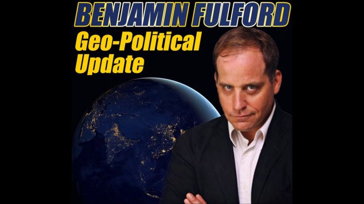 Emergency Alert From Benjamin Fulfords Blog