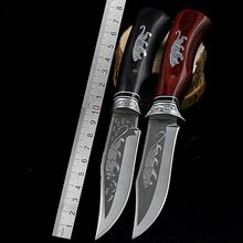 Outdoor Camping Fighting Fixed Blade Stainless Steel 7CR17MOV Tactical Hunting Knives Tool(China (Mainland))