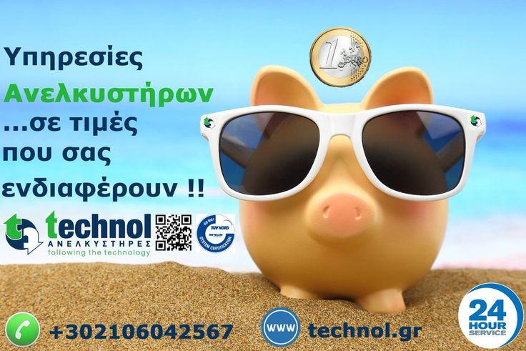 Technol Elevators Service Offers in August 2015 #technolgr #technol #technolelevators #liftparts #TechnolGr
