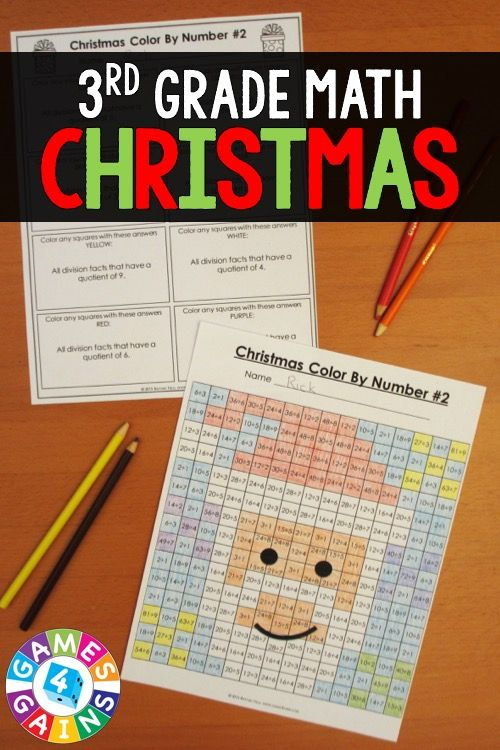 50 best images about Math Coloring Sheets on Pinterest ...