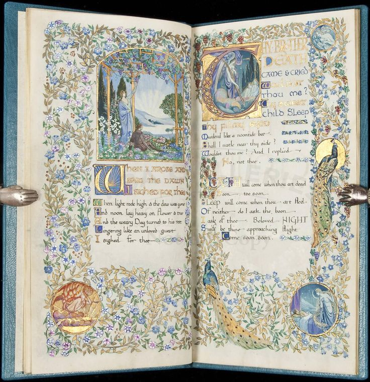 To The Night & The Cloud - Calligraphed and Illuminated by Jessie Bayes
