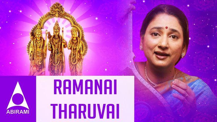Ramanai Tharuvai - Subhashini Parthsarathy - Krishnan - Songs of Krishna - non stop krishna bhajans - best shri krishna bhajans - best lord krishna bhajans - krishna bhajans collection - krishna bhajans - krishna bhajan - radha krishna bhajans - krishna songs - krishna - lord krishna - radha krishna - bhajans - bhajan - lord krishna bhajans - bhajans of krishna - bhajan krishna - shri krishna bhajans - shri krishna bhajan - popular krishna bhajans - shree krishna bhajans - sri krishna…