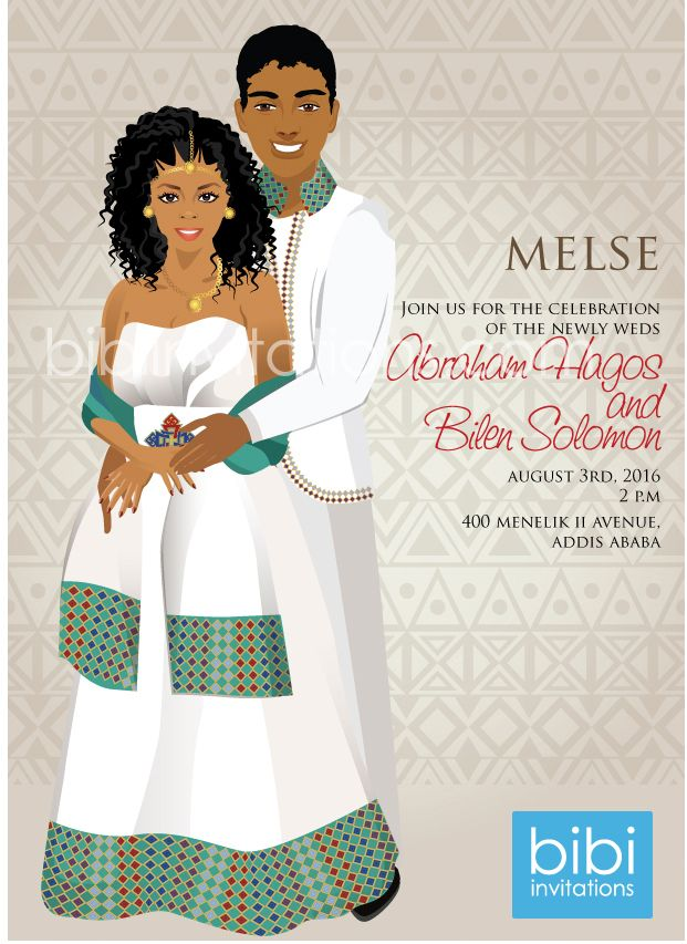 Ethiopian Traditional Wedding Invitation