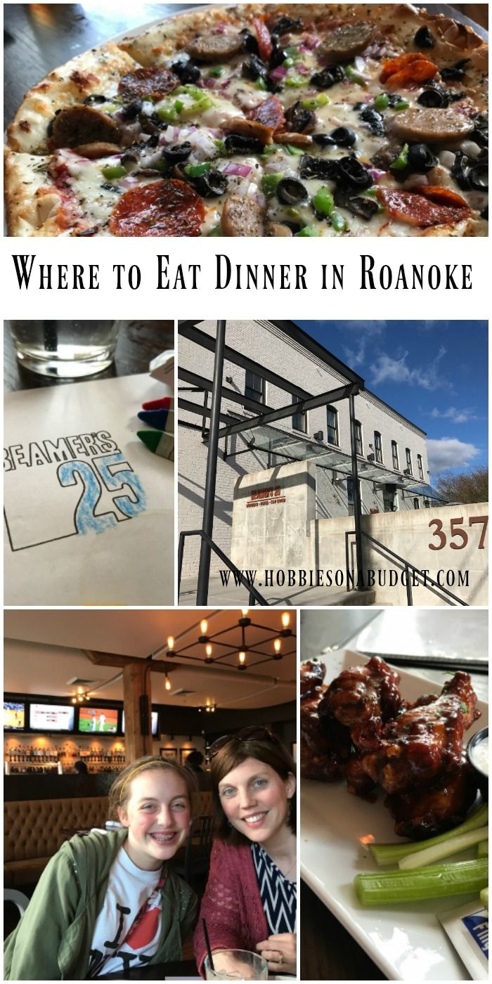 Looking for a dinner recommendation for Roanoke Virginia?  Beamers' 25 is the place to go!  #williamsonthego #blueridgeday (sponsored)