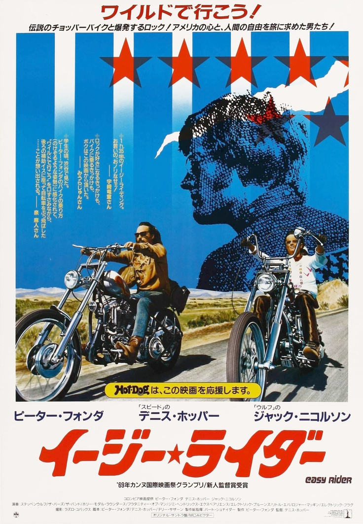 """analysis of easy rider movie Albert brooks's 1985 yuppie satire lost in america, a movie filled with easy rider references about a couple who attempt to jettison their cushy suburban life only to panic over losing their """"nest egg,"""" astutely points out that the coke money hidden in wyatt's red, white, and blue gas tank is a nest egg of a different kind."""