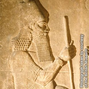 Stone relief of Assyrian King Sargon II - Assyrian King Sargon ll, mentioned at Isaiah 20:1