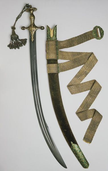 Sword of Dara Shikoh | | V&A Search the Collections