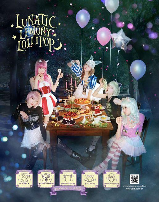 http://caelum-jp.com/work/lunatic-lemony-lollipop-produce-by-amo
