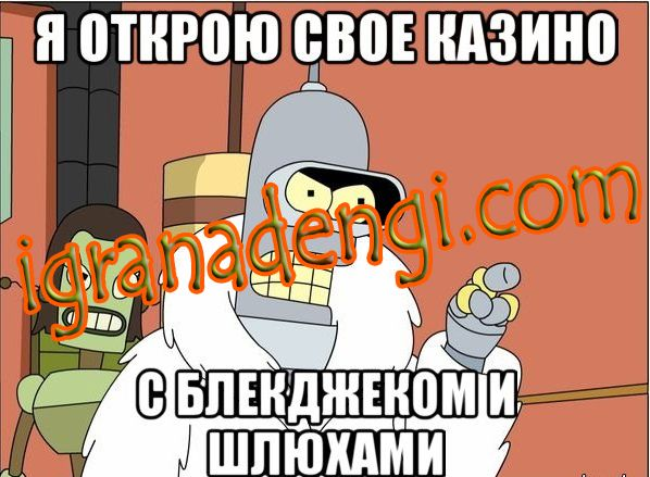 igranadengi.com