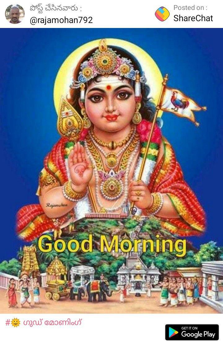 Pin By Vishwanath On Tuesday Lord Murugan Wallpapers Lord Murugan Hindu Gods