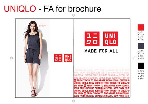 Uniqlo business folder items on Behance