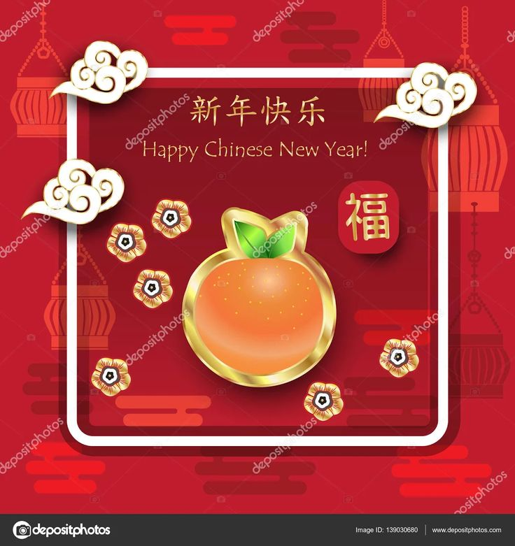 Happy Chinese New Year of the rooster greeting card. Hieroglyph translation: Happy Chinese New Year. Gift card with Chinese traditional decoration, gold ornament, red rooster, lantern, mandarin, clouds, fortune symbol. Vector illustration. — Stock Vector ©  #139030680