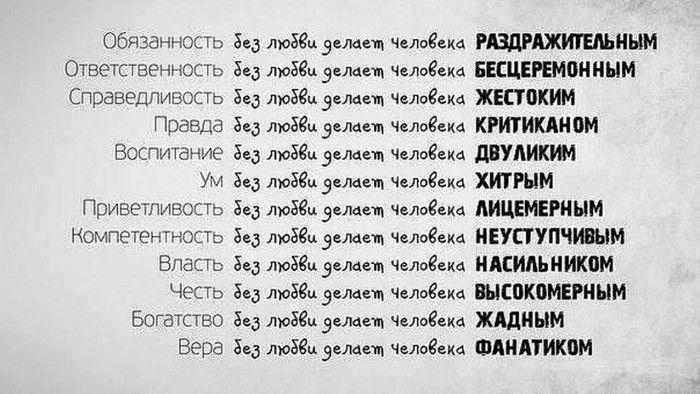 (48) Одноклассники