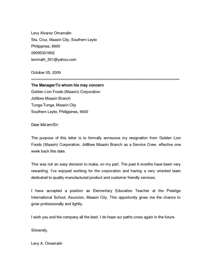 resignation announcement letter