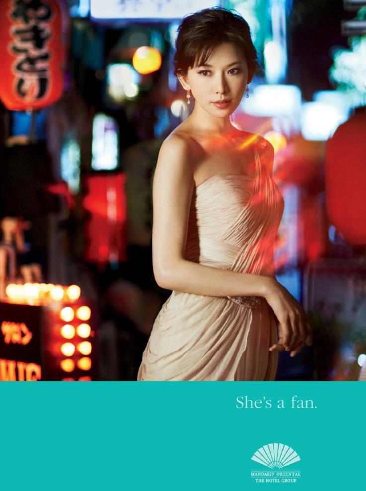 Lin Chiling - Mandarin Oriental Global brand advertising campaign 2012
