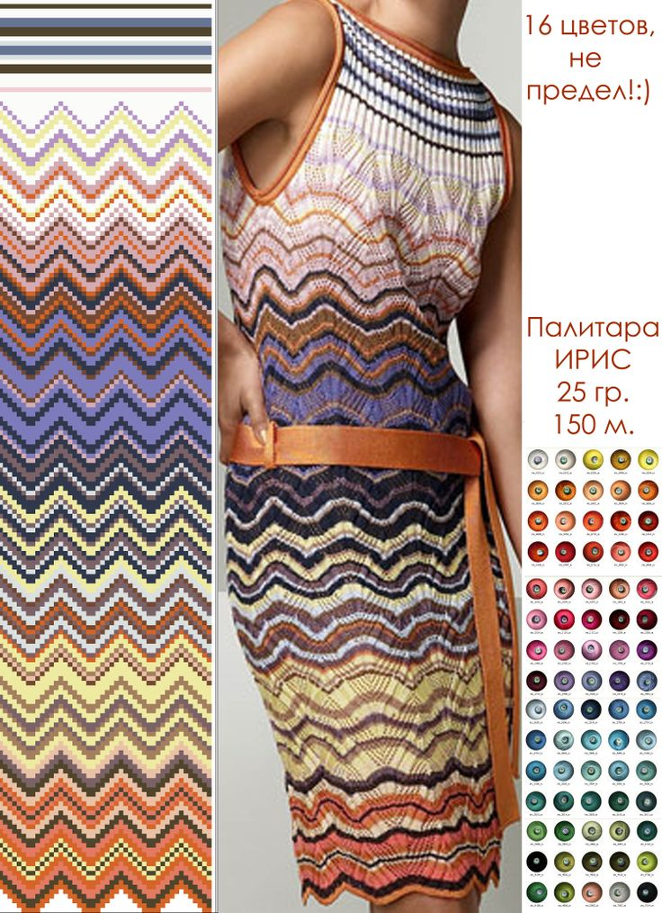49 best missoni inspiration images on pinterest knitting patterns dt1010fo
