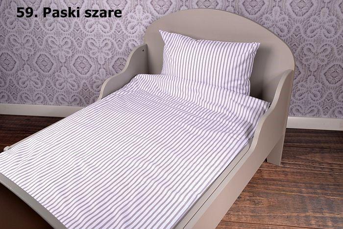 Хлопковая ткань серые полосы, фото 7