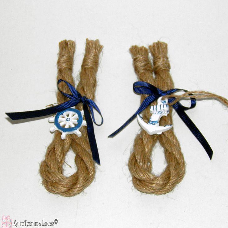 Καλοκαιρινή διακοσμητική σύνθεση με χοντρό σχοινί γιούτας και θαλασσινά διακοσμητικά. Ιδανικό και για στολισμό σε λαμπάδα. Summer decoration with jute rope and ceramic navy ornaments.