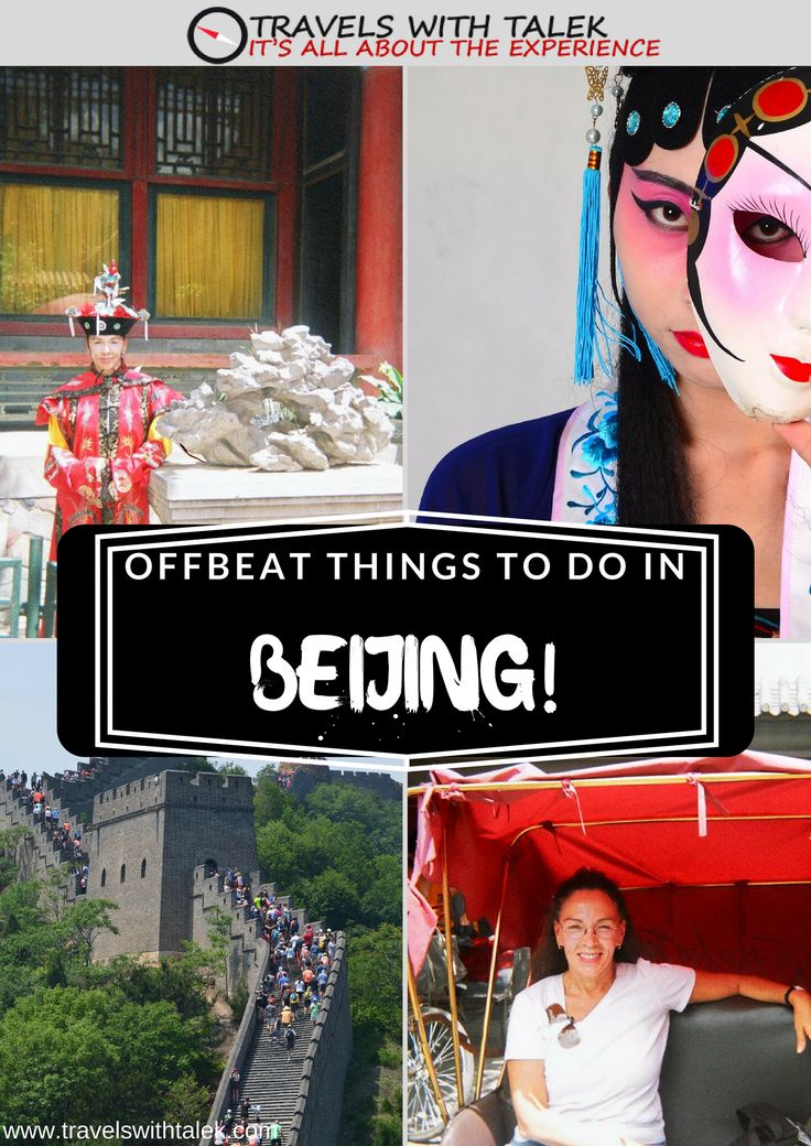 Beijing has so much more to offer than the standard sights.