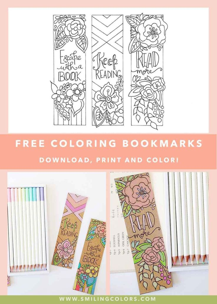 bookmarks printable, free bookmarks to color for adults and kids, book quotes @smithakatti adult coloring, color relaxation
