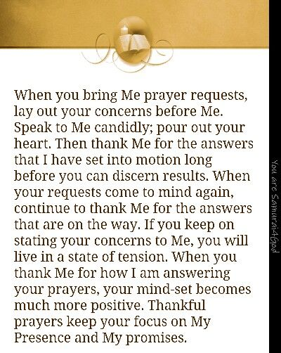 """From """"Jesus Calling"""" by Sarah Young"""
