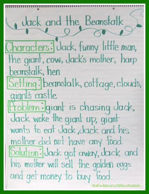 Jack and the Beanstalk Story Summary Chart