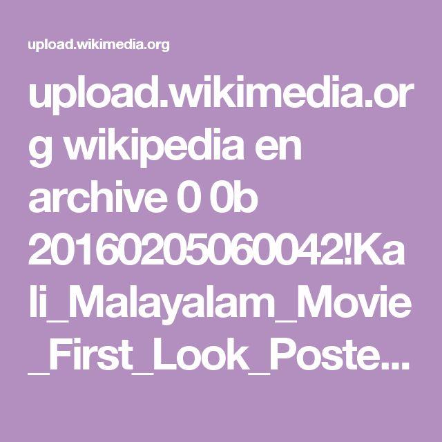 upload.wikimedia.org wikipedia en archive 0 0b 20160205060042!Kali_Malayalam_Movie_First_Look_Poster.jpg