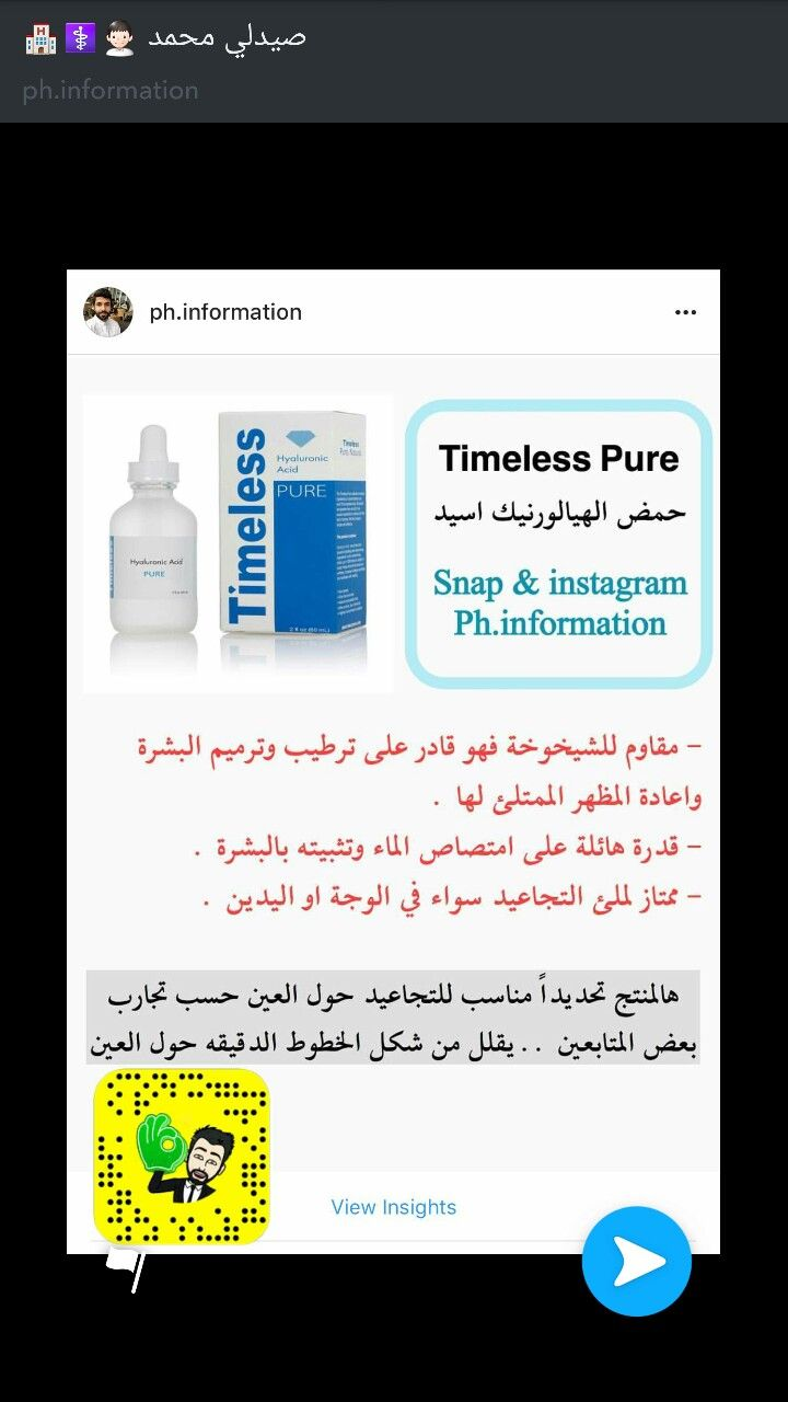Pin By زينه On بشره Skin Care Skin Hair Beauty