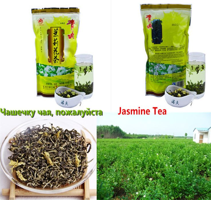 $29.35 (Buy here: https://alitems.com/g/1e8d114494ebda23ff8b16525dc3e8/?i=5&ulp=https%3A%2F%2Fwww.aliexpress.com%2Fitem%2FPromotion-Natural-organic-Tea-jasmine-mo-li-hua-cha-Jasmine-Flower-Tea-green-tea-250g-secret%2F32572805305.html ) Promotion!Natural organic Tea jasmine,mo li hua cha,Jasmine Flower Tea green tea 250g secret gift+Health Slimming+FREE SHIPPING for just $29.35