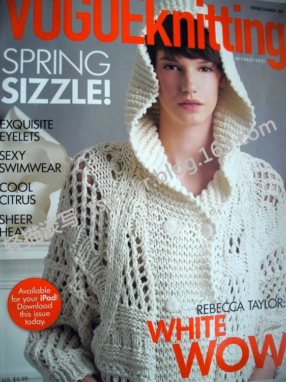 Spring/Summer 2011 | Vogue knitting