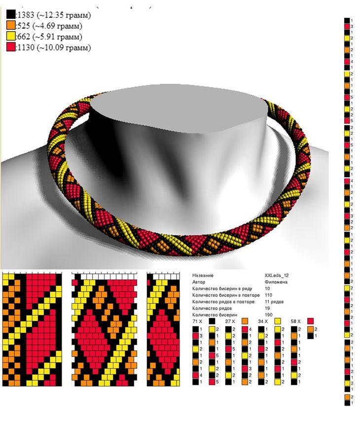 Схемы из он-лайн программы CrochetBeadPaint – 31 photos | VK