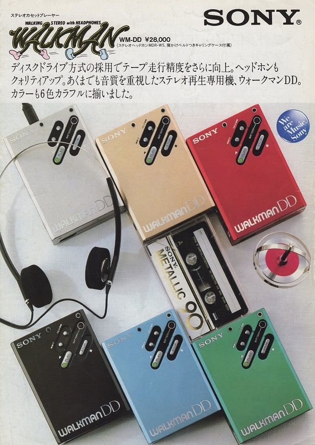 """Sony WM-DD """"Walkman DD"""" (1982)"""