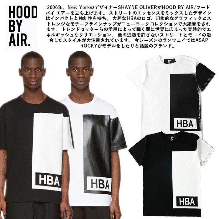 Hood By Air HBA フッドバイエアー Tシャツ 新作 ボックスロゴ 半袖 ILLUSION BLOCK メンズ レディース 男女兼用 トップス全2色[0]