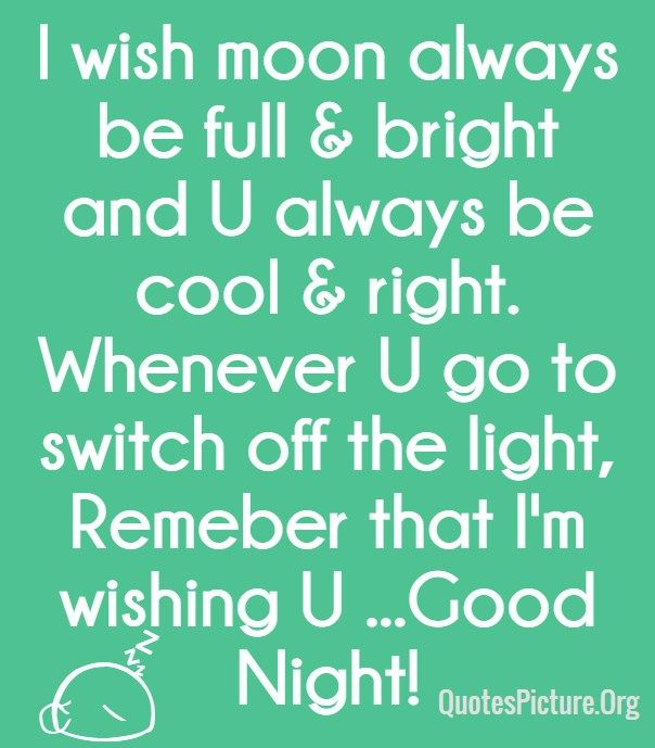 Moon Always Good Night Quotes And Messages