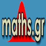 maths.gr
