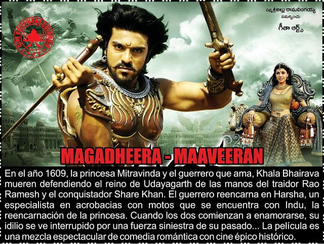 Cine Bollywood Colombia: MAGADHEERA - MAAVEERAN