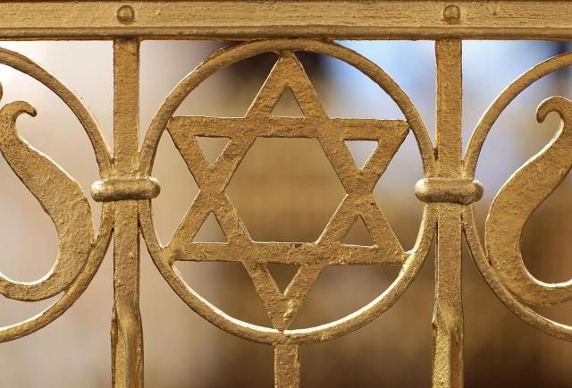 The Basic Beliefs of Judaism