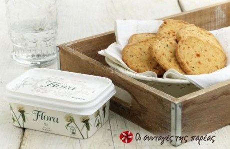 Αλμυρά cookies με μυρωδικά και τυρί τσένταρ