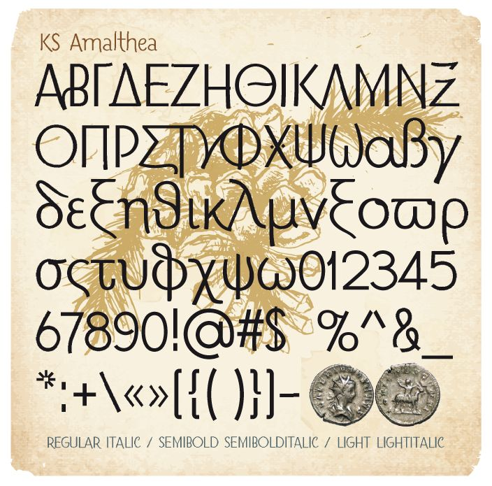 Amalthea is a font in which the old and the new coexist, in a strange way. A hybrid style containing textural attributes of byzantine texts on the one hand and modern geometric forms on the other. Discreet minimal lines embodied however with poetry and aroma of the old calligraphic manuscripts, well hidden. A font suitable for general use of text. Contains a small but very interesting set of lower and upercase ligatures.