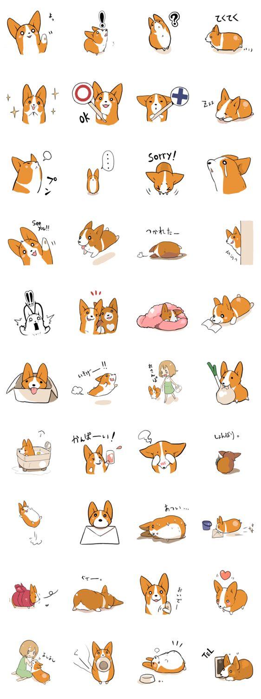 Corgi art - someone needs to make corgi emojis.