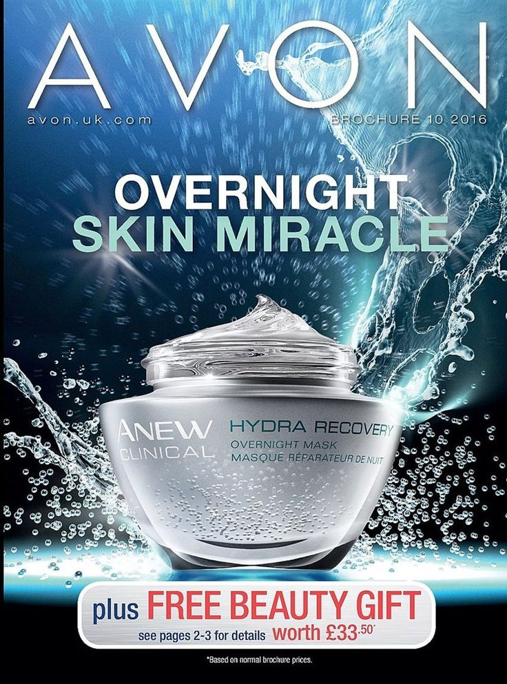 Welcome to my online Avon Store!