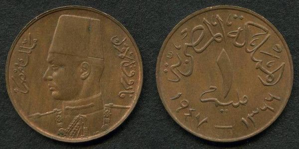 Bronze Coin 1947 Ad 1366 Ah Egyptian One Millieme King